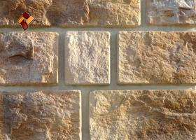 Manufactured facing stone English Fortress item 05