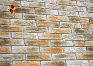 """""""Древесный кирпич"""" - декоративные каменные панели для сухого монтажа."""
