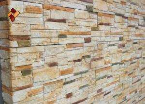 """""""Флорентийский сланец"""" - декоративные каменные панели для сухого монтажа."""