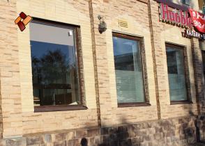 "Наши работы (фасады) - ""Выветренный каньон"" - ресторан ПАУАБЕТ ДАМАСК"