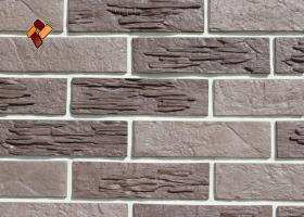Manufactured facing stone Archean Brick Item 03