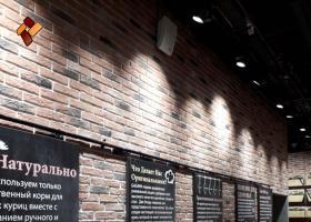 """Декоративный искусственный камень """"Малый кирпич"""" артикул 03 (Казань, Арт-Камень)"""