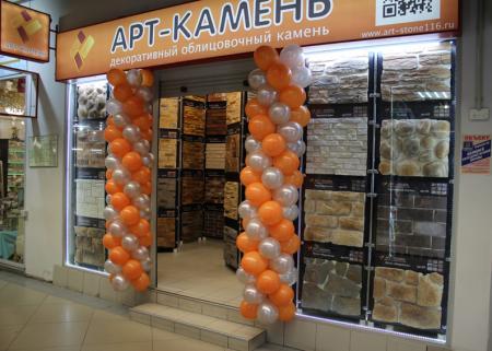 ТК Савиново - новый салон-магазин