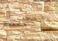 """Декоративный облицовочный камень """"Выветренный каньон"""" от компании """"Арт-Камень"""""""