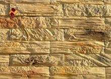 "Professional polyurethane molds by ""Art-Kamen"" company - Wood brick"