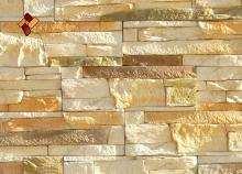 "Professional polyurethane molds by ""Art-Kamen"" company - Alpine shale"