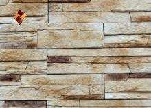 "Professional polyurethane molds by ""Art-Kamen"" company - Florence shale"